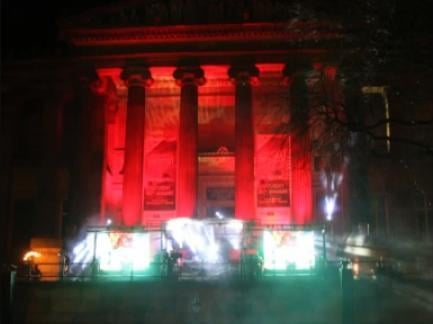 The Harris Library and Museum lit up red in 2016.
